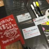 【書き方】黒板&ブラックボードの書き方と道具選びのコツ♩