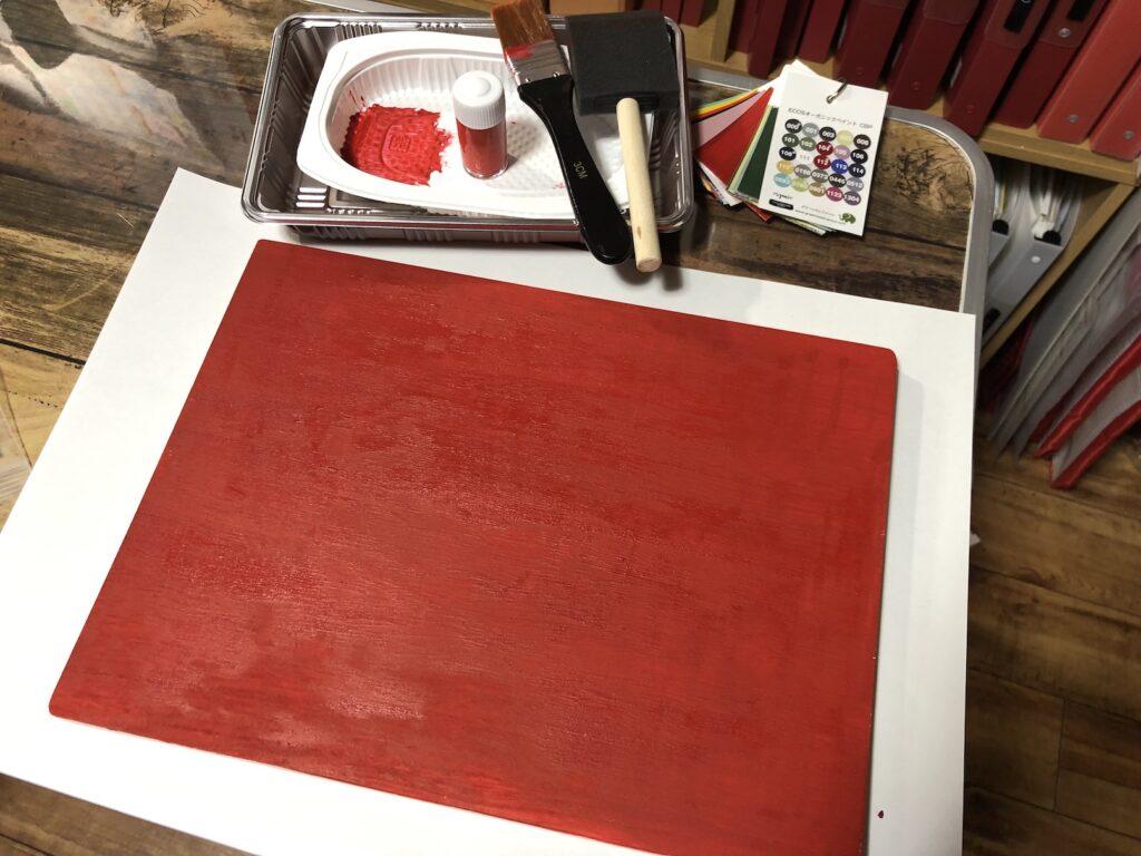 黒板の作り方(試作)