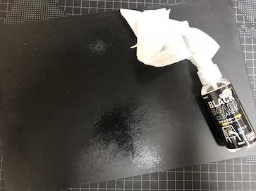 黒板の消し方6