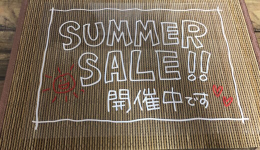 【100均で簡単♩】ちょっと涼しげな「夏の手書きPOP」はいかがですか?