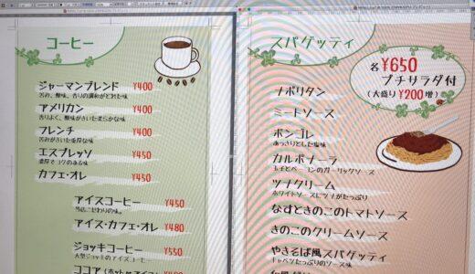 【喫茶店メニュー】古き良き昭和の喫茶店のメニューをリニューアルしました♩