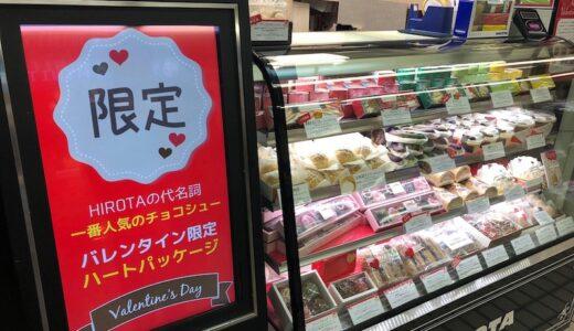 【POPKIT作例】シュークリームのPOPがHIROTA新宿店のサイネージに登場しました!