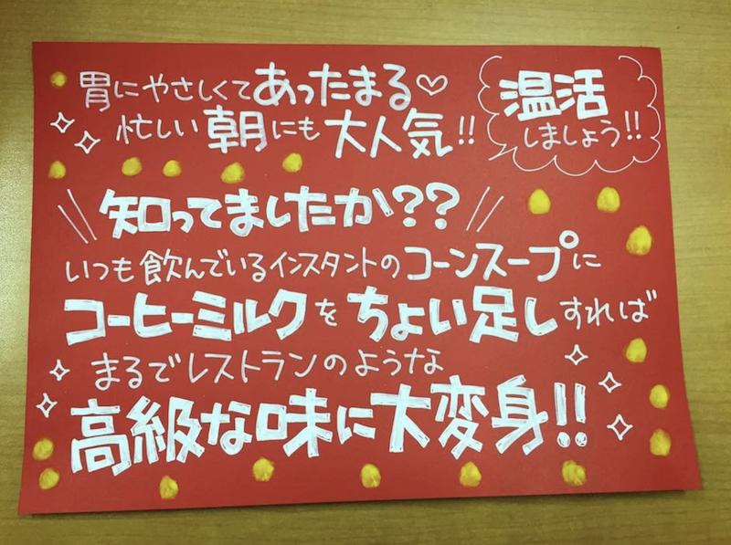 赤い画用紙