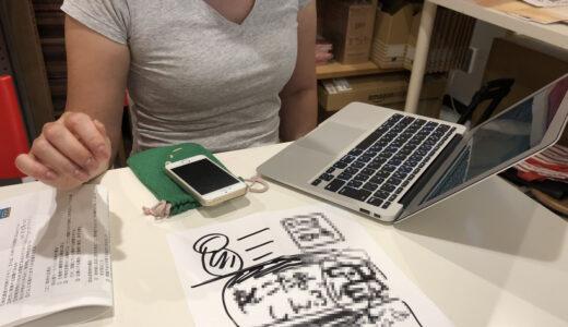 【手書きPOP教室紹介③】調剤薬局のスタッフさんとブラックボードを書きました!