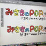 カラフルロゴの新封筒デザイン